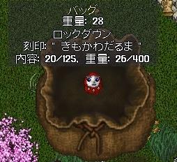 UO(120215-145437-89).jpg
